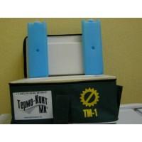 Термоконтейнер ТМ-1